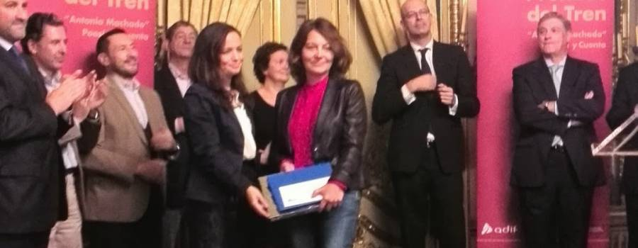 """Premios del Tren """"Antonio Machado"""" 2014"""